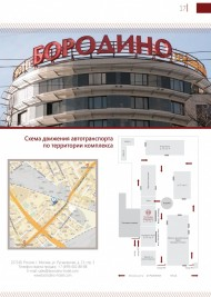 Hotel Borodino Location